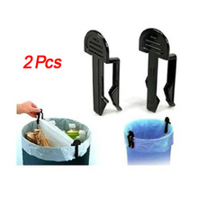 FJS! 2Pcs Garbage Can Waste Bin Trash Can Bag Clip Holder