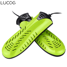 LUCOG 20W Electric Shoe Dryer 220V Dual Core Hetaer UV Sterilization Electric Dryer for Shoe Boot Glove with Ultraviolet Light(China)