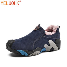 38-46 Natural 가죽 겨울 Shoes Men 봉 제 Warm Men Boots (High) 저 (Quality Safety Shoes 2018(China)