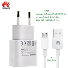 HUAWEI Original Charger 5V1A Micro USB Data Cable Wall Travel adapter adaptieve maimang4 P6 P7 P8 honor 4 5 6 8lite G7 8 9 Plus(China)
