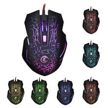 5500 DPI 7 Buttons LED USB Optical Wired Gaming Mouse For Pro Gamer PC Notebook(China)