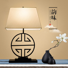 New chinese style table lamp bedroom bedside lamp modern brief vintage decoration lamp(China)