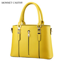 MONNET CAUTHY Newest Design Female Bags Solid Color Yellow Beige Lavender Sky Blue Grey Pink Totes Elegant Lady Fashion Handbags