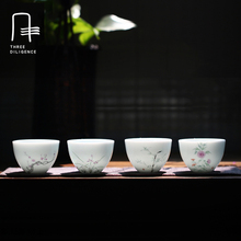 4 pcs/set New Classical Post Modern Chinese Porcelain Kung Fu Tea Set Plum Blossoms Orchid Bamboo and Chrysanthemum Ceramic Cups