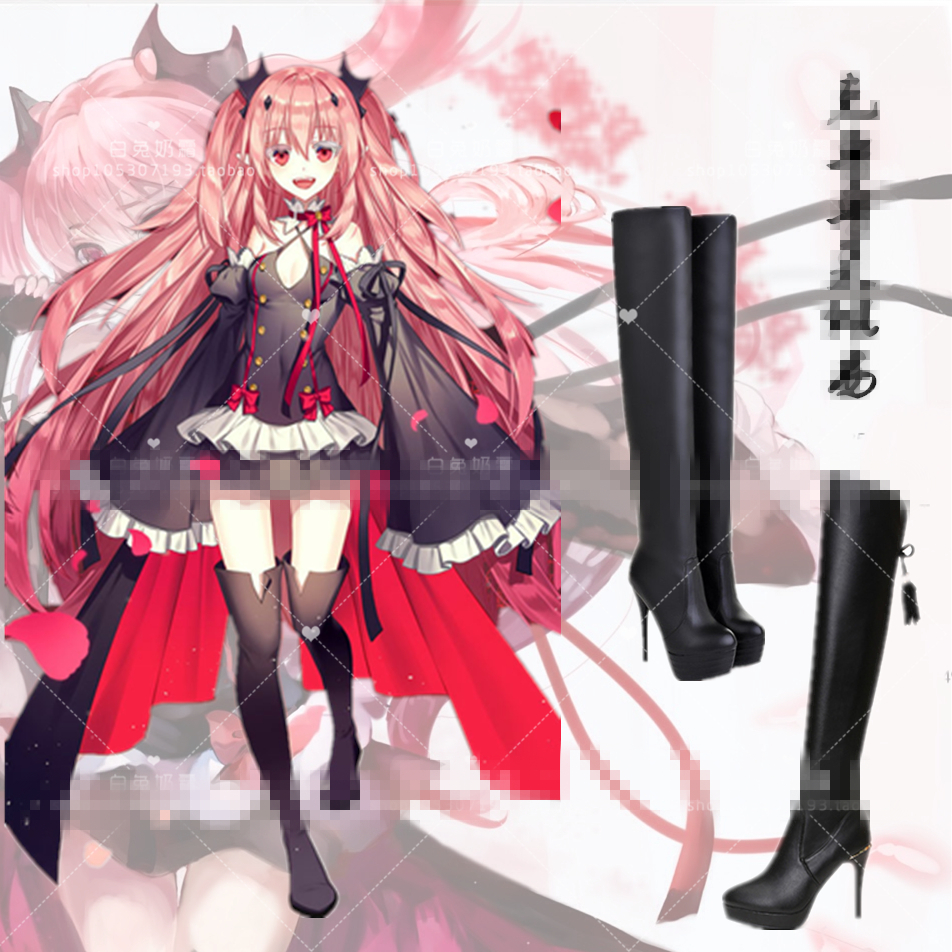 Seraph of the end Krul Tepes Cosplay Kostüme Schuhe Shoes Boots Schwarz Stiefel