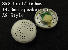Classic SR2  White headphone speakers  DIY fever unit  A8 style  Atmospheric broad  14.8mm speaker unit