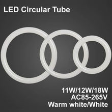 New 11W 12W 18W AC85-265V G10q SMD2835/3014 T9 LED Circular Tube LED circle Ring lamp bulb light