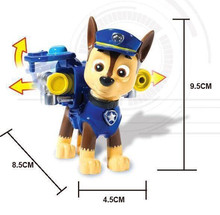 OPP BAG 1PC Canine Patrol Dog Toy Russian Anime Doll Action Figures Patrol Puppy Patrulla Canina Juguetes awed Gift for Child
