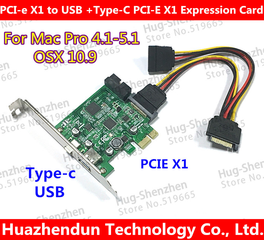 1PCS--High Quality For Mac Pro 4.1-5.1 PCI-e X1 USB3.0 to USB +Type-C PCI-E X1 Expression Card OSX10.9 or later <br>