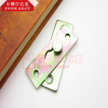 4pcs/lot Wood Bed Hinge DIY Fittings Table Wardrobe Cabinet Thickened Fastening Furniture Bed Connector Bed Accessories