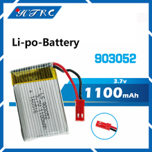High Power JJRC H11C H11D Lipo Battery 3.7 V 1100 mAh Lithium Polymer lipo Battery for JJRC RC Quadcopter Drone Spare Parts