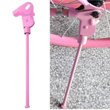 37.5cm MTB Bike Kickstand Parking Racks Bicycle Cycling Support Side Stand Foot Rest for BMX Mountain Road Bike Pink(China)