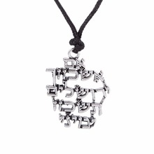 Dawapara Hebrew Letter Lucky Power Ethnic Necklace Men Pendant Jewish Amulets Gifts Talisman Jewelry