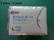 Anion Pads Sanitary Napkin Sanitary Towels Sanitary Pads Panty Liners No Fluorescent Anion Sanitary Napkin