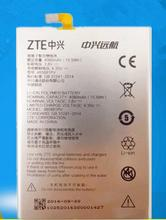 FOR ZTE YUANHANG 2/3/4/4S Q519T Q529C/E/T BA610C/T battery Rechargeable Li-ion Built-in mobile phone lithium polymer battery