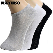 Fashion New Solid Color Men's Socks Good Quality Casual Mesh Summer Breathable Ankle Sock For Men Back Grey White