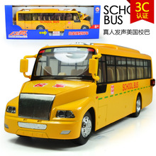 Free Shipping caibo big alloy die-cast american school bus with real voice and light best children gift in box