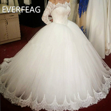 Princess Lace Ball Gown Wedding Dresses Long Sleeve Corset Arabic Bridal Gowns Custom Plus Size Vestidos De Noiva 2017