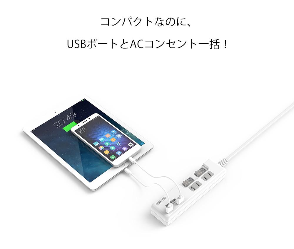 NTONPOWER JP Plug Power Strip with USB Charger  (14)