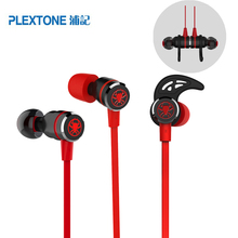 PLEXTONE G20 Gaming Earphone Magnet Headset Noise Cancelling Earbud Stereo Headphone Compared Hammerhead Pro V2 For Xiaomi