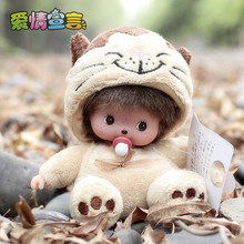 Free Shipping Monchhichi cute No. 5202 toy monchhichi monchichi soft plushed stuffed doll 15cm nipple lucky cat best girl gift(China)