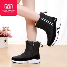 New 2018 Women winter boots 플랫폼 ankle boots non-slip 방수 눈 boots women winter 화 대 한-40 7일-10일(China)