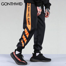 GONTHWID Striped Patchwork Harem Pants Mens 2017 Hip Hop Printed Color Block Casual Joggers Sweatpants Trousers Male Streetwear(China)