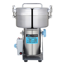 2000G home&commercial Swing herb grinder multifunction powder grinding machine Food-grade stainless steel 30s Smash 32000r/min(China)