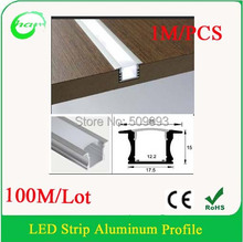 recessed led furniture light bar,recessed led aluminum profile for light bar 100M/Lot Length can be customized
