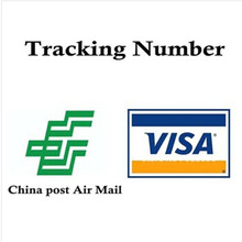 Special Link to pay register cost and shipping For China post for item difference price additional price(China)