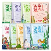 Hot Useful Facial Skin Care Face Mask Plant Ingredient Moisturizing Whiting Oil-control Korea Cosmetics H22