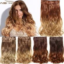 "23"" Long Wavy Curly False Hair Ombre Hairpiece Synthetic Hair with Clips 5 Clip in Hair Extensions Synthetic Hair Apply"