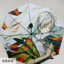 Hot design painting sun rain Umbrella automatic 3 Fold Anti UV top fashion Original Holder durable color cartoon handsome boy XM(China)