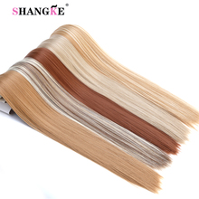 SHANGKE 24'' Long Straight Hair Extension 6 pcs/set 16 Clips High Tempreture Synthetic Hairpiece Clip in Hair Extensions