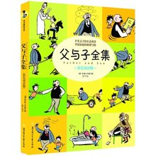 """Father and son"" book, bilingual chinese english books colorful books, children's kids bilingual education comic books,"