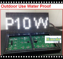 wholesale p10 white color outdoor led module 32*16 pixel waterproof high brightness for scrolling message led display sign