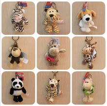 1pcs 9cm NICI plush toy doll high-quality small pendant animal Keychain gift for children
