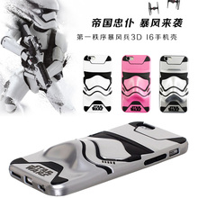Original Star Wars cell phone cover Case for iphone 7 7plus 7plus 3D PC+TPU  Sheath shell Protection Anti-Knock skin back Coque