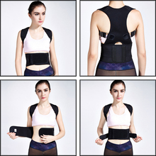 Back straightener posture correction belt orthopedic Back and shoulder support belt