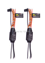 2pcs Original EMAX BLHeli 12A brushless ESC For FPV QAV250 Quadcopter