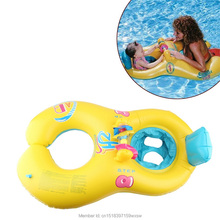 Inflatable Mother Baby Swim Float Ring Mother And Child Swimming Circle Baby Seat Rings Double Swimming Rings(China)