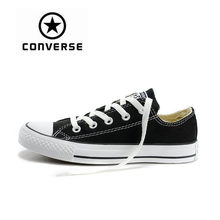 cheap converse from china