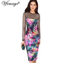 Vfemage Womens Sexy See Through Mesh Leopard Patchwork Long Sleeve Casual Party Club Clubwear Pencil Sheath Dress 4436