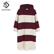 2018 Spring Loose Long Sleeve Berber Fleece Woman Dresses Sweet Preppy Style Classical Striped Dress Hooded Large Size D7D035C(China)