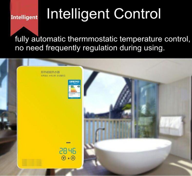 6. intelligent control_