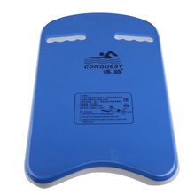 hot sale Water Swimming Learner Kickboard Floating Plate EVA Body Boards U Shape Blue