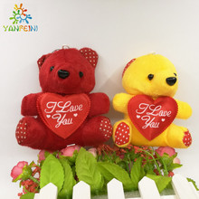 30pcs wholesale 10CM white jointed mini teddy bear small teddy bear /cartoon bouquet toy/wedding gifts