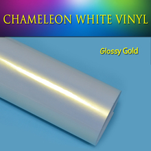 2015 new arrial 1.52*20m glossy finish Gold with air drain Gold pearl white  chameleon vinyl film