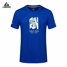 LiDong 2017 New soccer player training leisure breathable quick-drying sweatshirt men short-sleeved mailbox sports Running shirt