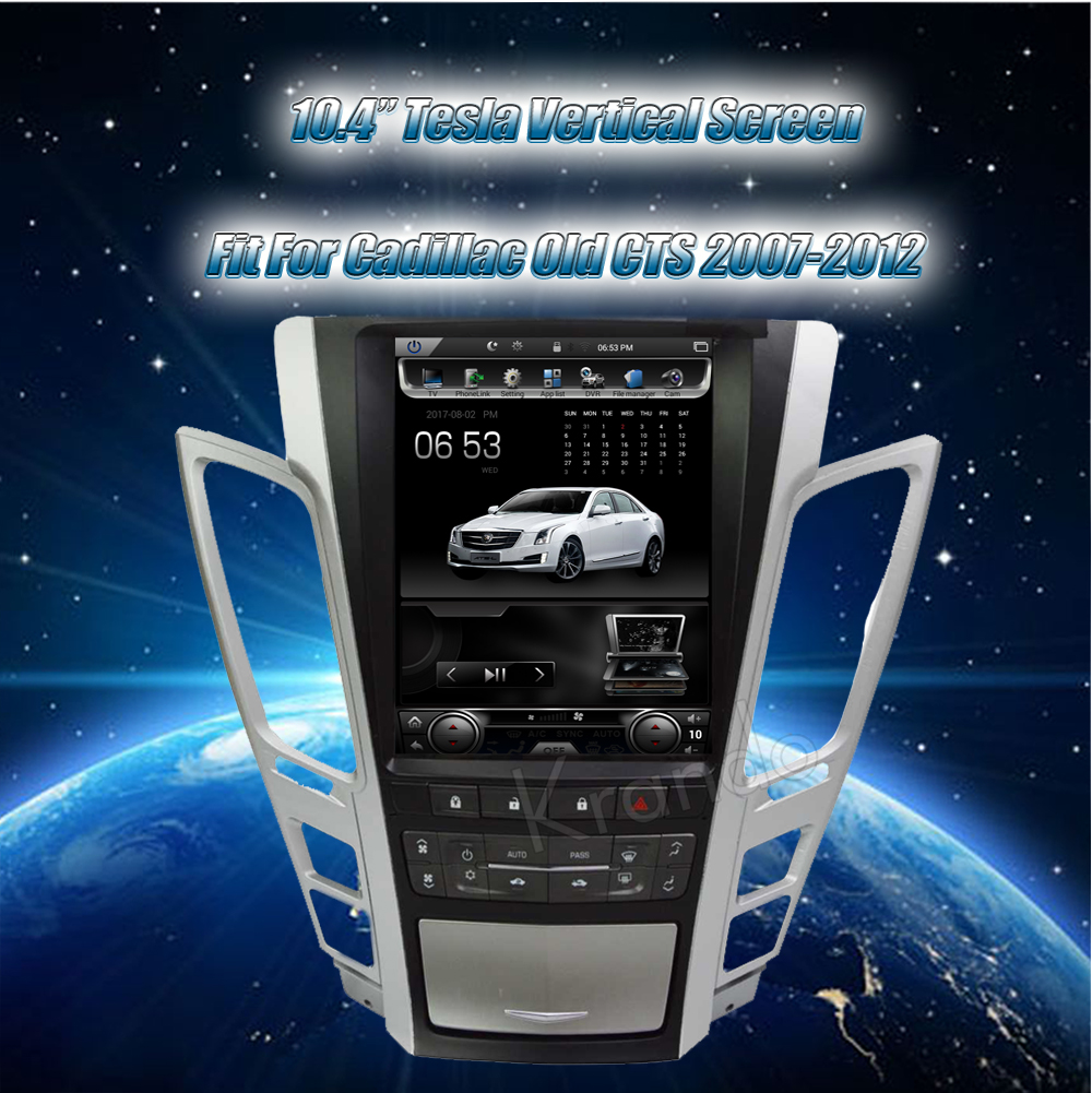 Krando 10.4 '' Vertical screen android car radio multimedia for cadillac old CTS 2007-2012 big screen navigation with gps system (3)